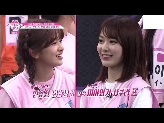 [ENGSUB] Ahn Yujin/??? Group Battle Evaluation | PRODUCE 48 Ep.3 CUT