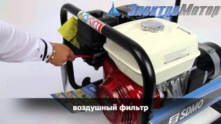 видео Бензиновые генераторы SDMO