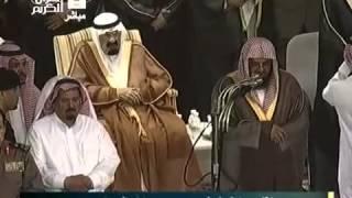 صلاة المغرب للشيخ سعود الشريم - 27 رجب 1433