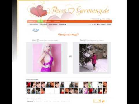 сайт знакомств германия
