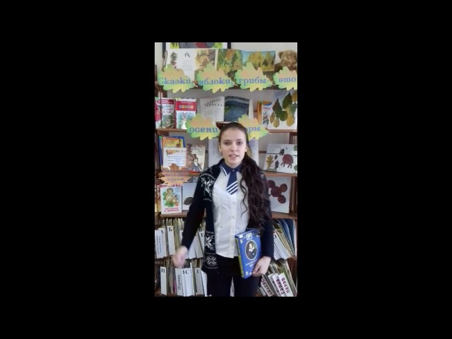 Изображение предпросмотра прочтения – ВикторияШендра читает произведение «Я помню чудное мгновенье» А.С.Пушкина