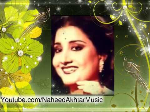 Kissi Meherban Ne Aake Meri Zindagi Saja Di - |Singer, Naheed Akhtar|