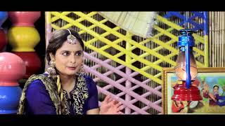 Singer Shera Boharwalia || Jee Aeya Nu || Full Episode Part1 || Punjab1Tv