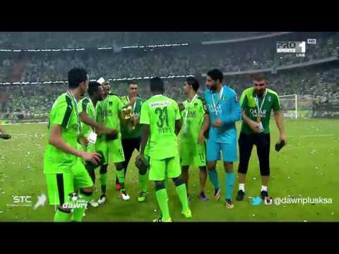 فيديو لحظة تتويج الاهلي بطل كأس خادم الحرمين الشريفين HD