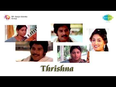 Thrishna | Mainakam Kadalil by S Janaki