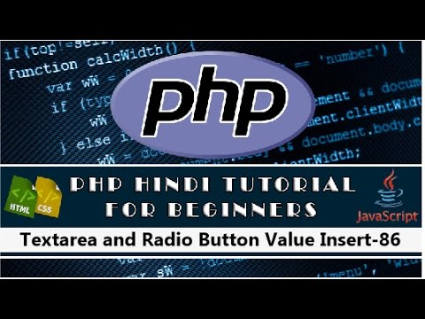 Textarea and Radio Button Value Insert in Database Phpmyadmin PHP Tutorial-86(Hindi/Urdu)