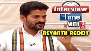 Interview Time With Malkajgiri Congress MP Candidate Revanth Reddy | V6 News