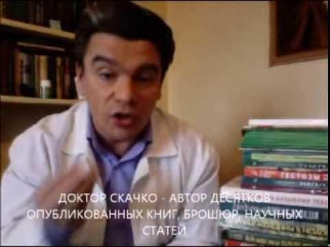 Холецистит. Причины, симптомы, диета и лечение холецистита