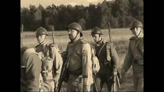 Великая война.Западный фронт.