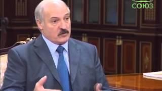 Владыка Минский Павел встретился с А. Лукашенко