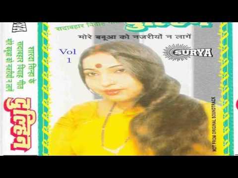 Maithali Geet 2015 new    Dulha Sindur Liau Haath    Ratna Jha