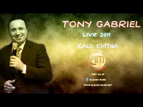 Tony Gabriel  Live  Kalo Khitna توني كبريل لايف كالو ختنا