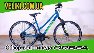 Обзор велосипеда Orbea Comfort 22 (2019)