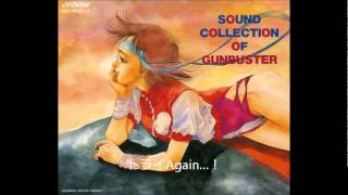 トップをねらえ!響綜覧 SOUND COLLECTION OF GUNBUSTER Disk壱 02:ト...