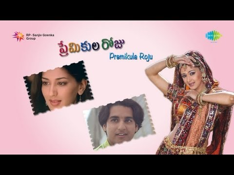 Premikula Roju - Jukebox (Full Songs)