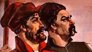 Как русские стали кацапами а украинцы — хохлами