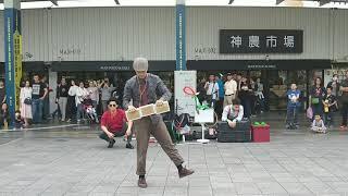 馬戲之門-街頭砌磚
