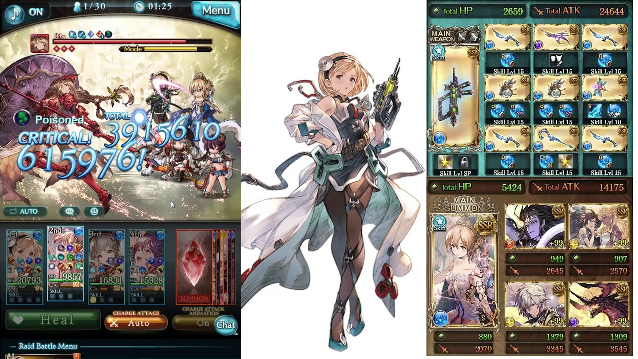 Granblue Fantasy - Doctor with Psycho Syringe Test Run by Emptyblue