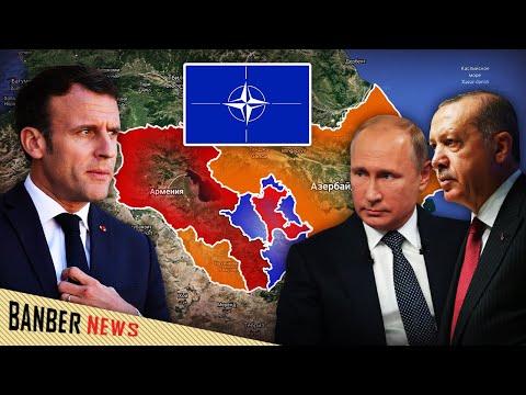 Ի՞նչ է իրականում առաջարկում Ֆրանսիան․ ՆԱՏՕ-ի լուրջ գործոնը․ Ֆրանսիայի ոչ մի նախագահ դա չի չեղարկի