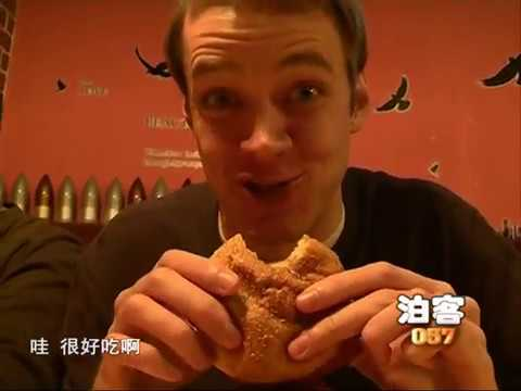 泊客057 - Episode 16 (Charlie's Kitchen)