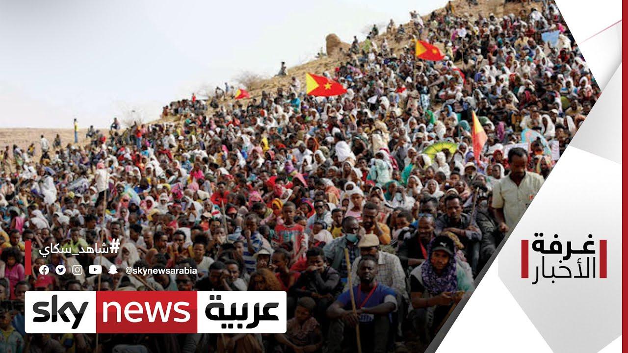 السودان.. جهود لاحتواء التوتر | #غرفة_الأخبار  - نشر قبل 2 ساعة