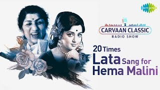 Carvaan/Weekend Classic Radio Show   20 Times Lata Mangeshkar Sang For Hema Malini   Tune O Rangeele