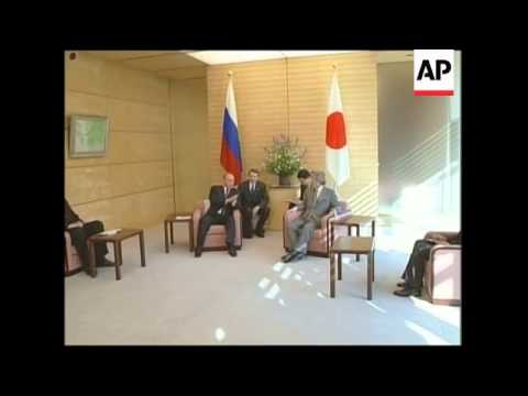 Putin at Japan-Russia Economic Cooperation Forum with Koizumi