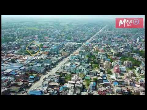Birtamode city of jhapa nepal 2018