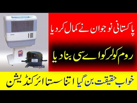 Sasta AC |Solar Air Conditioning DIY |diy Converting Solar R