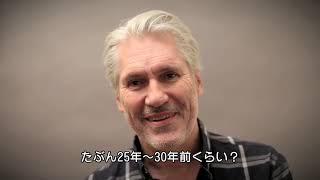 『エンジェル、見えない恋人』監督インタビュー