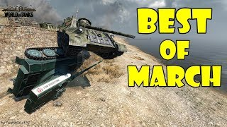 World of Tanks - Epic Fails and Funny Moments! (Best of March 2018)