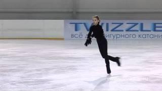 Задний Винт в исполнении Аделины Сотниковой