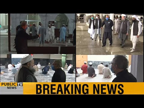 President Arif Alvi  visits mosques in Islamabad | Checks SOP's followed during Taraweeh