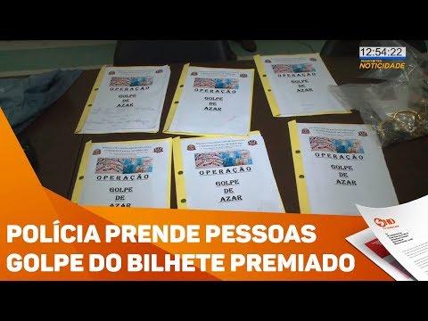 Polícia prende pessoas que aplicavam o golpe - TV SOROCABA/SBT
