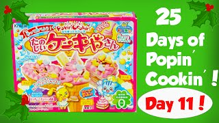 Making Tiny Strawberry Flavored Desserts! Day 11 of the 25 Days of Popin Cookin!