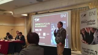 カテゴリー「電気工事」大木慶一さんのメインプレゼンテーションです。...