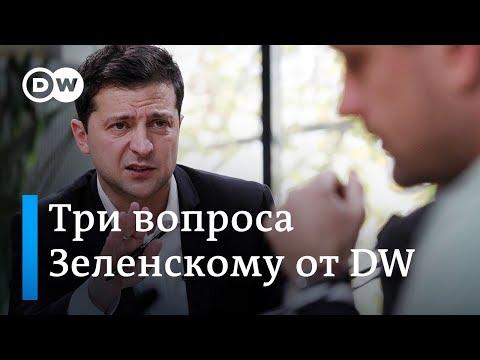 Что Зеленский на самом деле думает о Меркель, Штайнмайере и его формуле: DW с телемарафона(10.10.19)