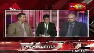 """""""දවස""""දේශපාලනයේ යථාර්ථය   #Dawasa #lka #FacebookLive Thumbnail"""