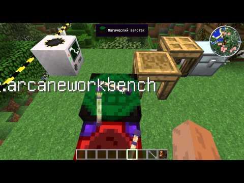 видео: Конструкционная сборка модов на minecraft 1.7.10