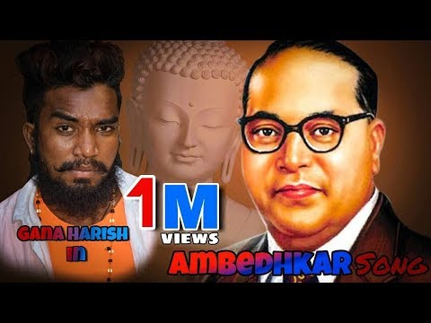Chennai Gana Harish ||AMBEDKAR AYYA (official video) HD AUDIO