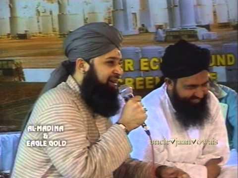 MMM - Har Waqt | Tu Shamme Risalat He | Tera Khawan | Janab Owais Raza Qadri Sb