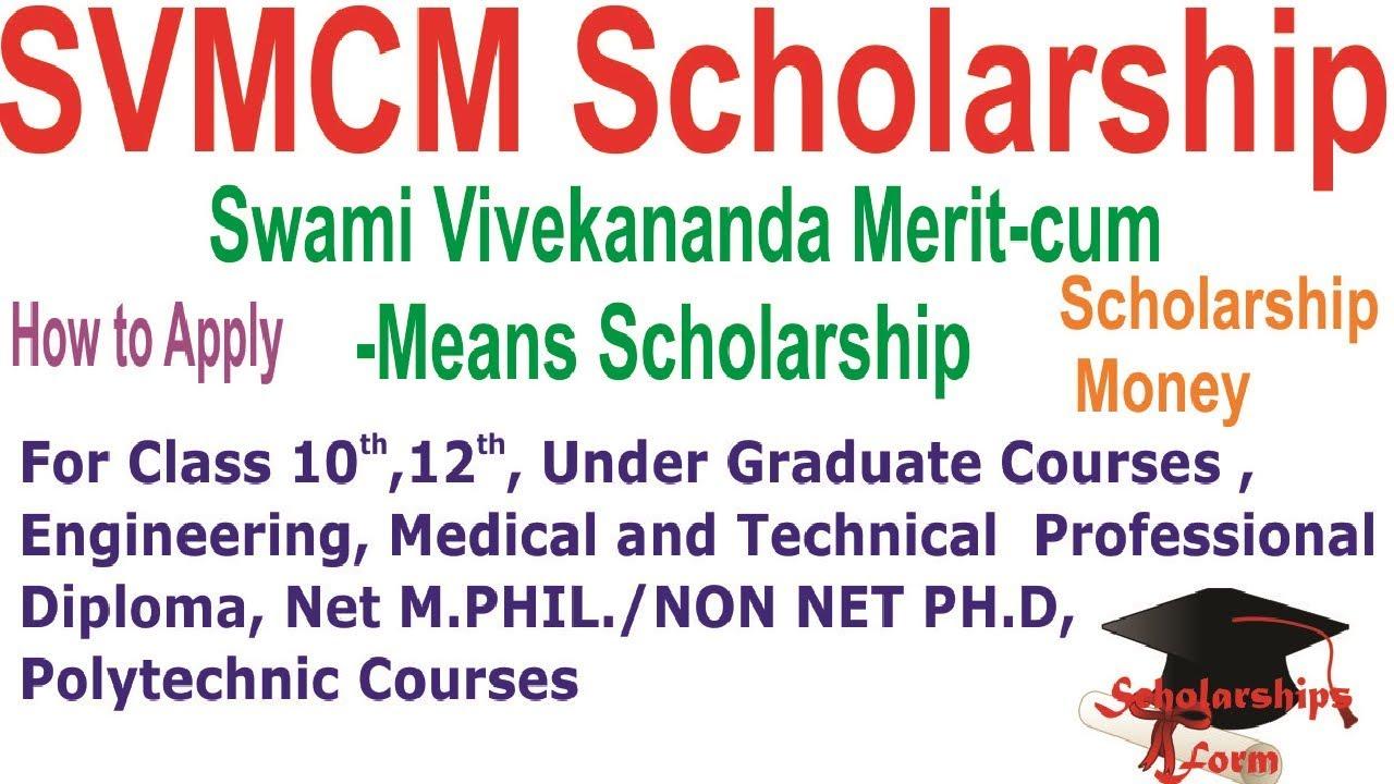 Svmcm Scholarship 2018 For Class 10th 12th Ug Pg Engineering