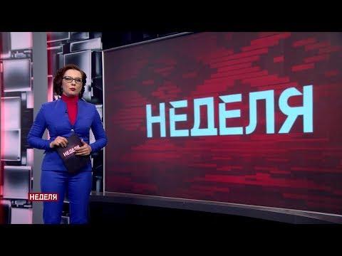 Самое важное за неделю. Новости Беларуси. 3 марта 2019 года. Главное