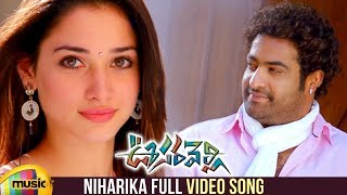 Gambar cover Niharika Full Video Song | Oosaravelli Telugu Movie Video Songs | Jr NTR | Tamanna | DSP