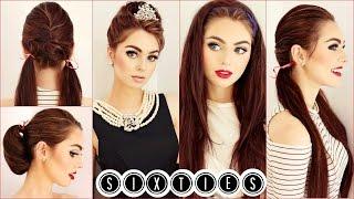 Audrey Hepburn Hair Tutorial | Easy & Cute 60's Hairstyles | Jackie Wyers