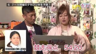 「菊地亜美の女子力向上委員会」 2017年6月3日放送終了後.