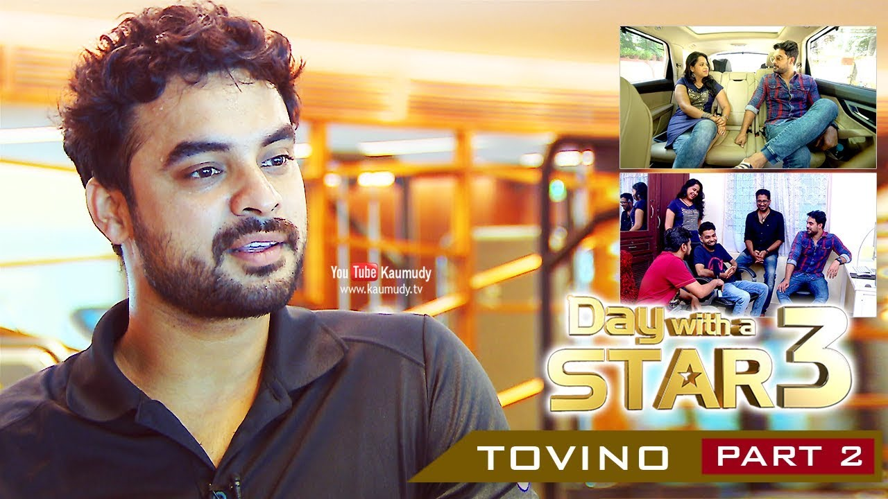 A Day with Actor Tovino Thomas | Day with a Star | Part 02 | Kaumudy TV