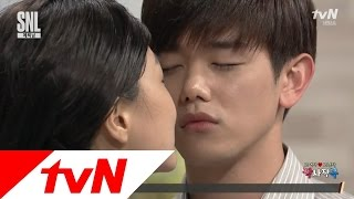 에릭남(Eric Nam) : 안영미의 특별 키스 지도 MP3