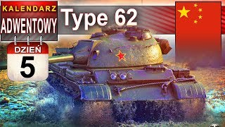 Type 62 - chiński rarytasik :) - World of Tanks