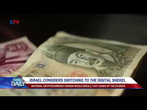 Israel Considers Switch to Digital Shekel - Dec. 26, 2017